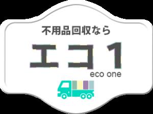 ecoone-logo