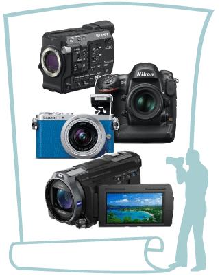 デジタルカメラ・一眼レフ・ビデオカメラの回収・処分