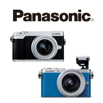 パナソニックのデジタル一眼レフカメラ回収致します